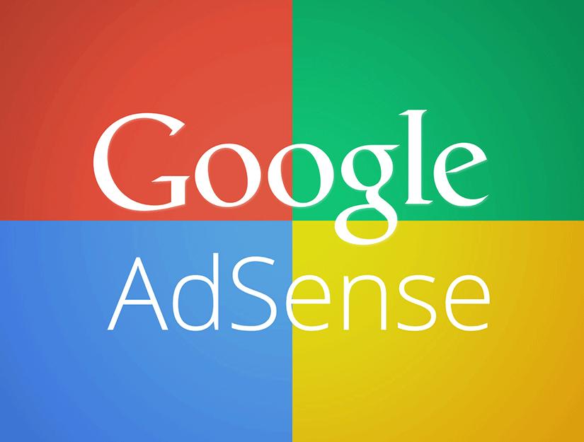 Google Adsense Manuel Olarak Reklam Ekleme